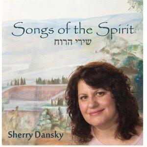 Sherry Dansky Foto artis