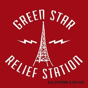 Green Star Relief Station Foto artis