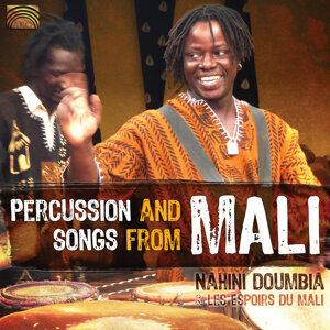 Espoirs du Mali, Les Foto artis