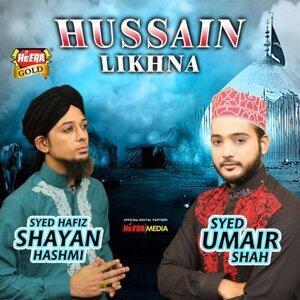 Syed Hafiz Shayan Hashmi, Syed Umair Shah Foto artis