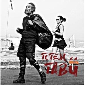 Totem e o Tabu Foto artis