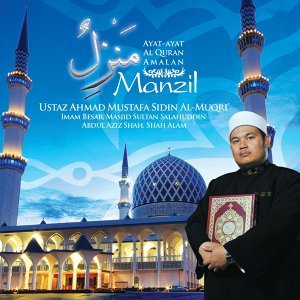 Ustaz Ahmad Mustafa Sidin Al-Muqri Foto artis