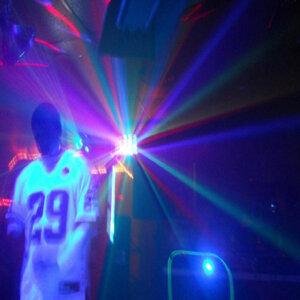 Digga DJ Foto artis