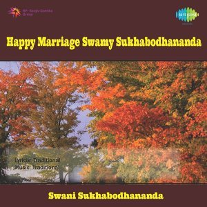 Swani Sukhabodhananda Foto artis