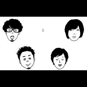 窮鼠貓嚙 (Kyuusonekokami)