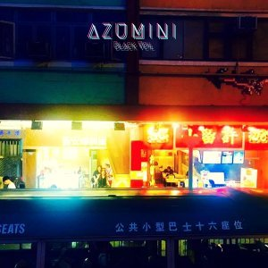 Azumini Foto artis