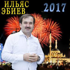 Ilyas Ebiev Foto artis