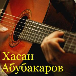 Khasan Abubakarov Foto artis