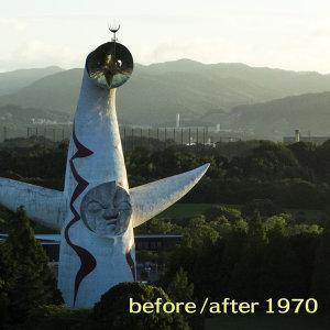 before/after 1970 Foto artis