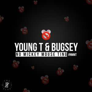 Young T, Bugsey Foto artis