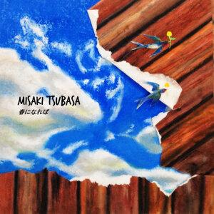 Misaki Tsubasa (岬つばさ) Foto artis