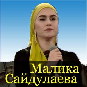 Malika Saydulaeva Foto artis