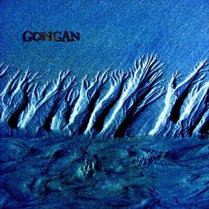 Gongan Foto artis