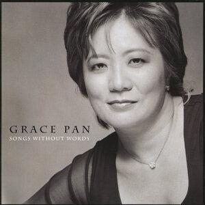 Grace Pan Foto artis