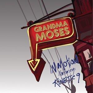 Grandma Moses Foto artis