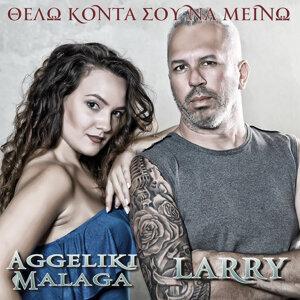Larry Krama, Aggeliki Malaga Foto artis