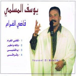 Youssef El Msellmi Foto artis