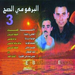 El Barhoumi Essah Foto artis