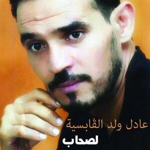 Adel Ouild El Gabsia Foto artis