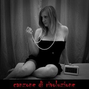 Valeria Frontone Foto artis
