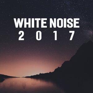 White Noise Spa Foto artis