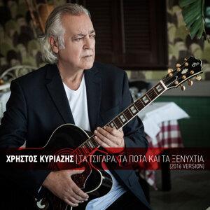 Hristos Kiriazis Foto artis