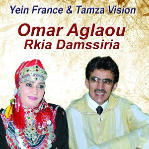 Rkia Damssiria, Omar Aglaou Foto artis