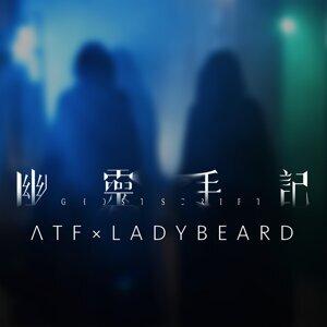 ATF, Ladybeard Foto artis