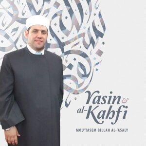 Mou'tasem Billah Al-Asaly Foto artis