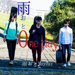 amaotoMayDay (雨おとMayDay) Foto artis