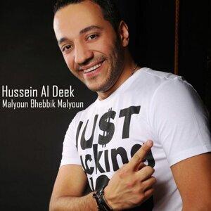 Hussein Al Deek Foto artis
