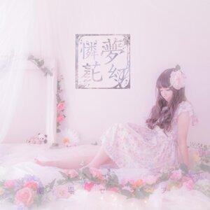 Sera Amagi (アマギセーラ) Foto artis
