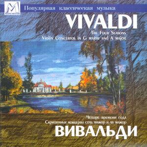 Chamber Orchestra of St. Petersburg Philharmonic, Mikhail Vaiman Foto artis