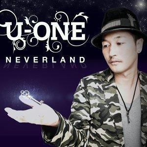 U-ONE 歌手頭像