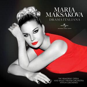 Maria Maksakova, The Primorsky Opera and Ballet Theater Orchestra, Anton Lubchenko Foto artis