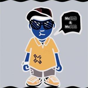 MC蓝弟, MC高迪 Foto artis