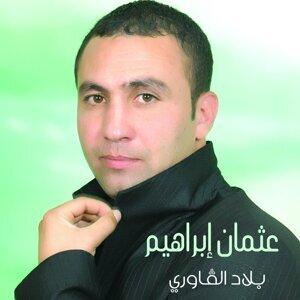 Othmane Ibrahim Foto artis