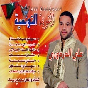 Ali Dardouri Foto artis