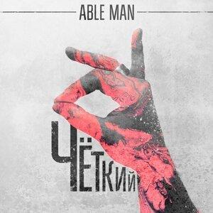 Able Man Foto artis