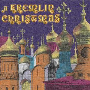 Moscow Kremlin Choir Foto artis