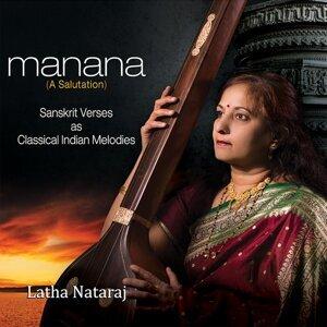 Latha Nataraj Foto artis