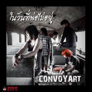 Convoyart Foto artis
