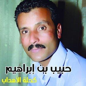 Habib Ibrahim Foto artis