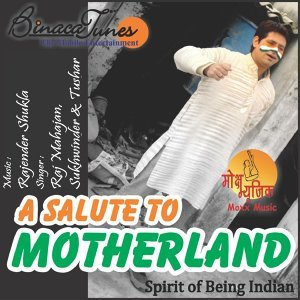 Raj Mahajan, Sukhwinder, Tushar Singhal Foto artis