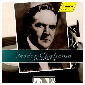 Chaliapin, Feodor Foto artis