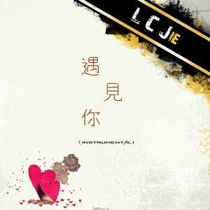 LC Jie Foto artis