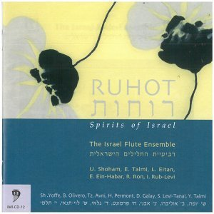Israel Flute Ensemble Foto artis