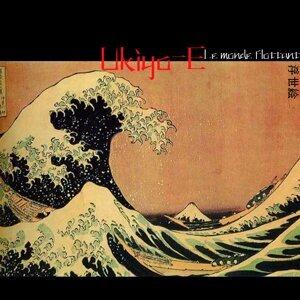 Ukiyoe Foto artis