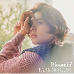 朴寶劍 (Park Bo Gum) Artist photo