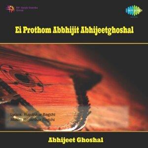 Abhijeet Ghoshal Foto artis